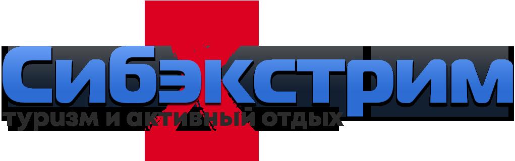 Сибэкстрим.ру