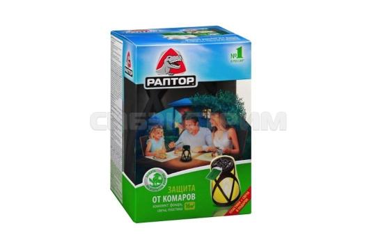 Фонарь РАПТОР для защиты от комаров на открытом воздухе+свеча и пластина