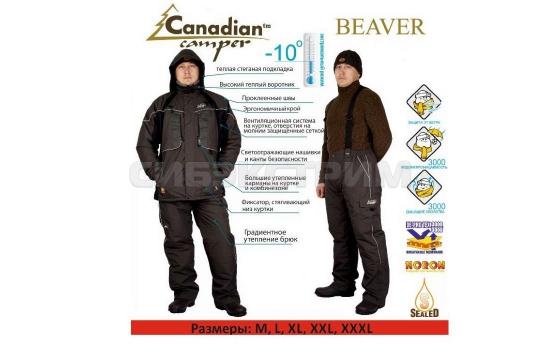 Костюм Canadian Camper Beaver, grey