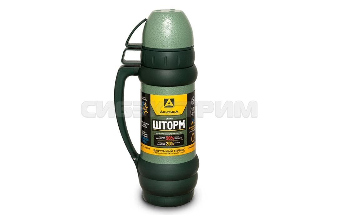 Термос АРКТИКА 109-1000М 1,0л для напитков зелёный