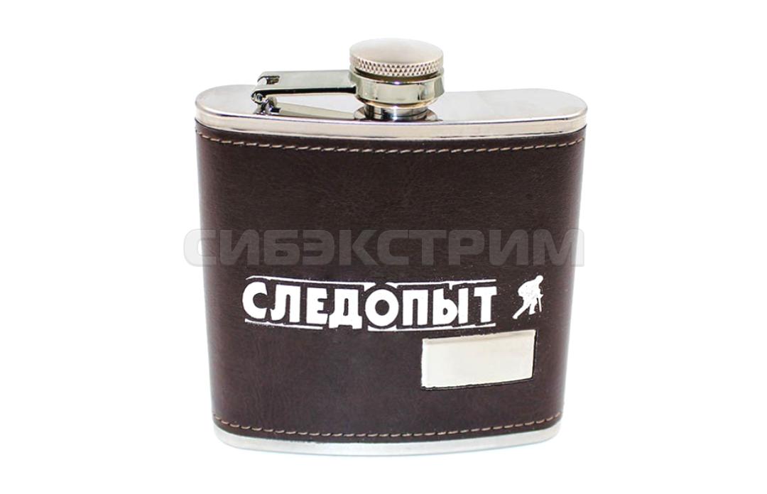 Фляжка СЛЕДОПЫТ-Browny в кожаной оплете 210мл