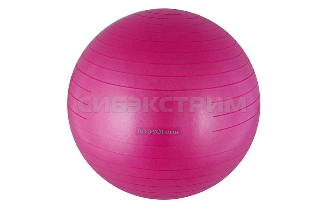 Мяч гимнастический Альфа Каприз BF-GB01AB d65 см малиновый