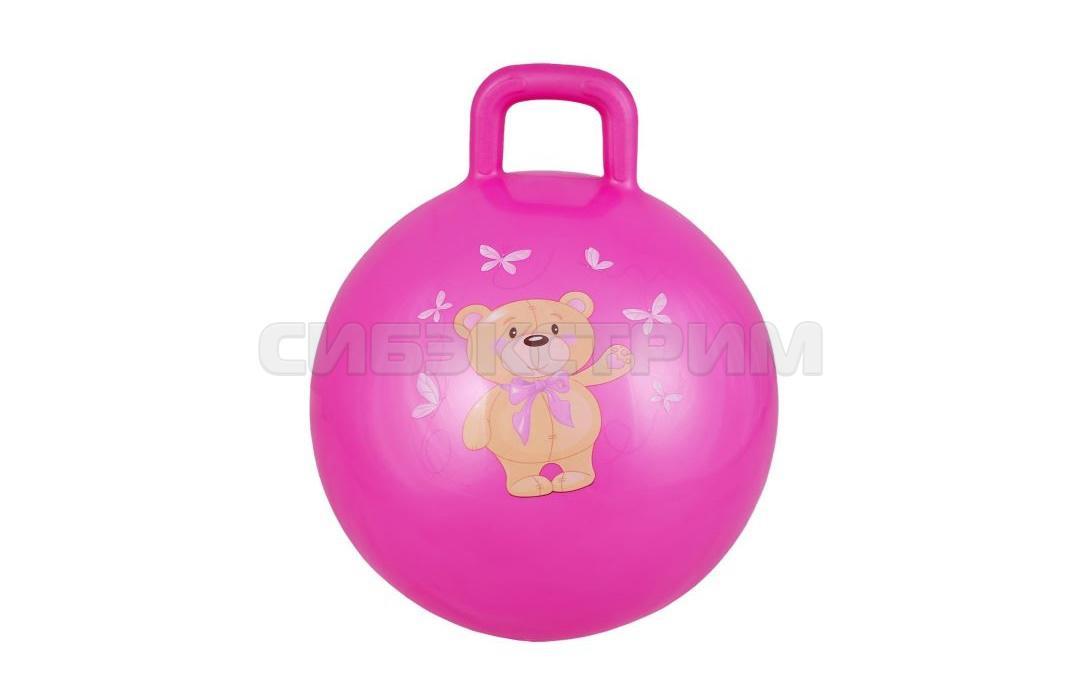 Мяч гимнастический Альфа Каприз BF-CHB01 d38 см с ручкой, розовый