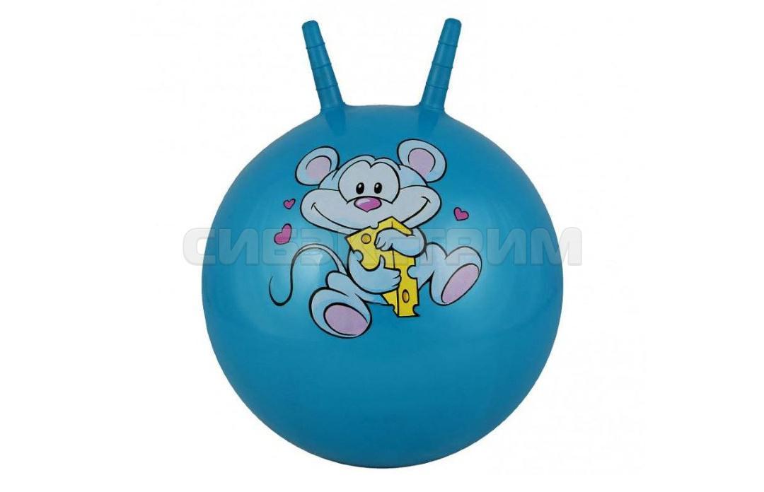 Мяч гимнастический Альфа Каприз BF-CHB02 d38 см с двумя ручками, бирюзовый