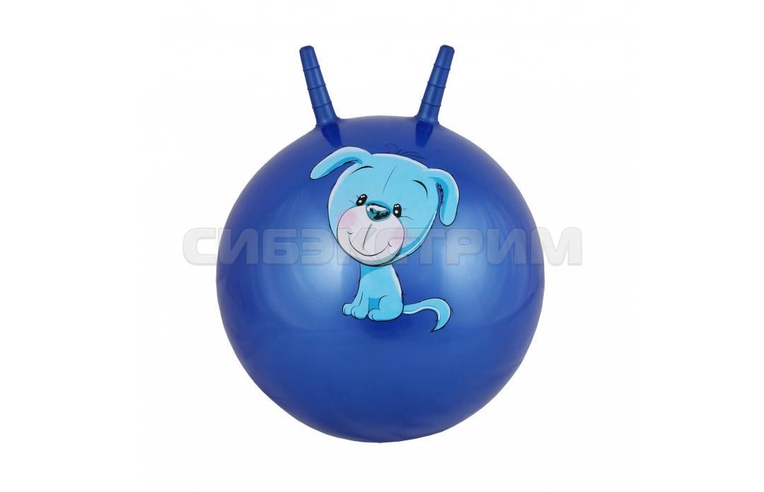 Мяч гимнастический Альфа Каприз BF-CHB02 d38 см с двумя ручками, синий
