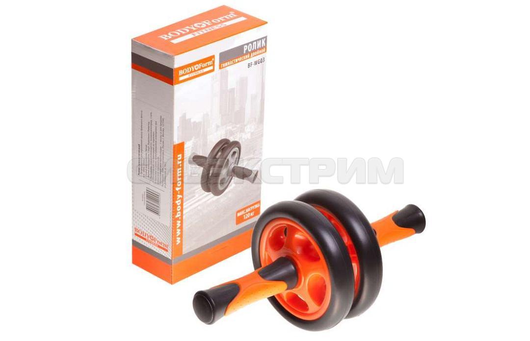 Ролик гимнастический Body Form BF-WG03, черно-оранжевый