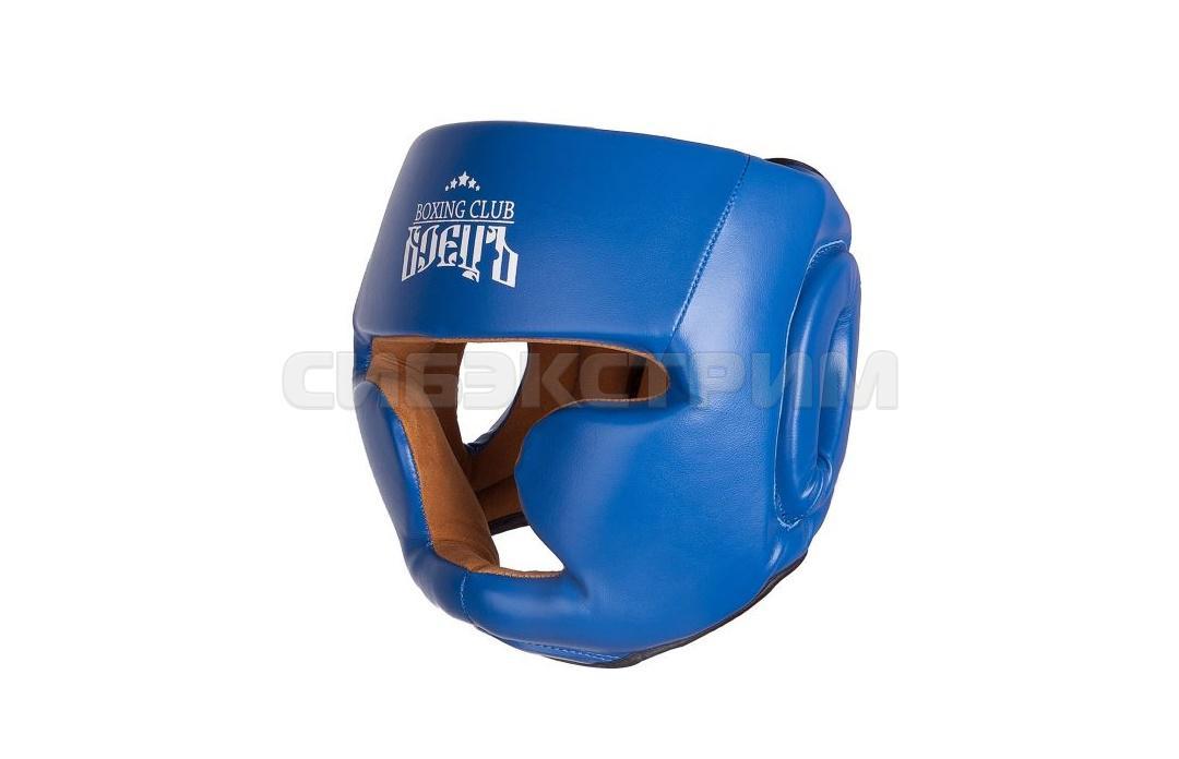 Шлем боксерский Альфа Каприз BHG-21 синий