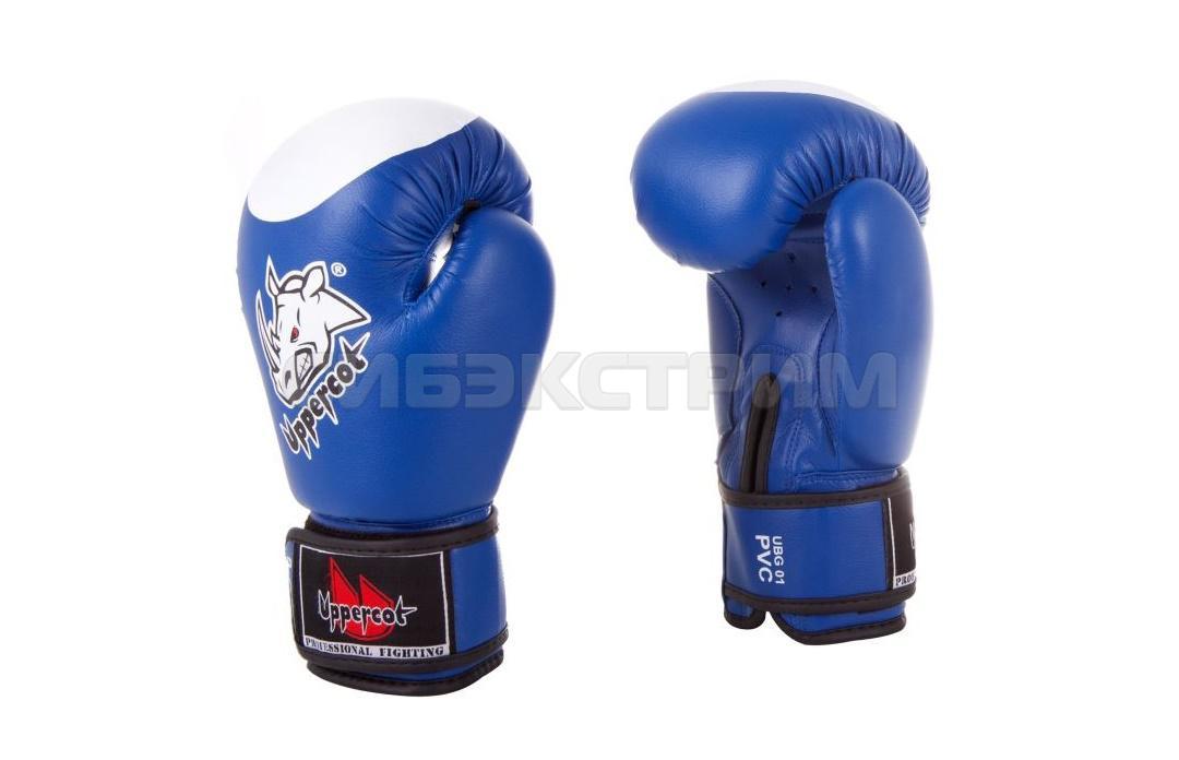 Боксерские перчатки UBG-01 PVC иск.кожа Blue