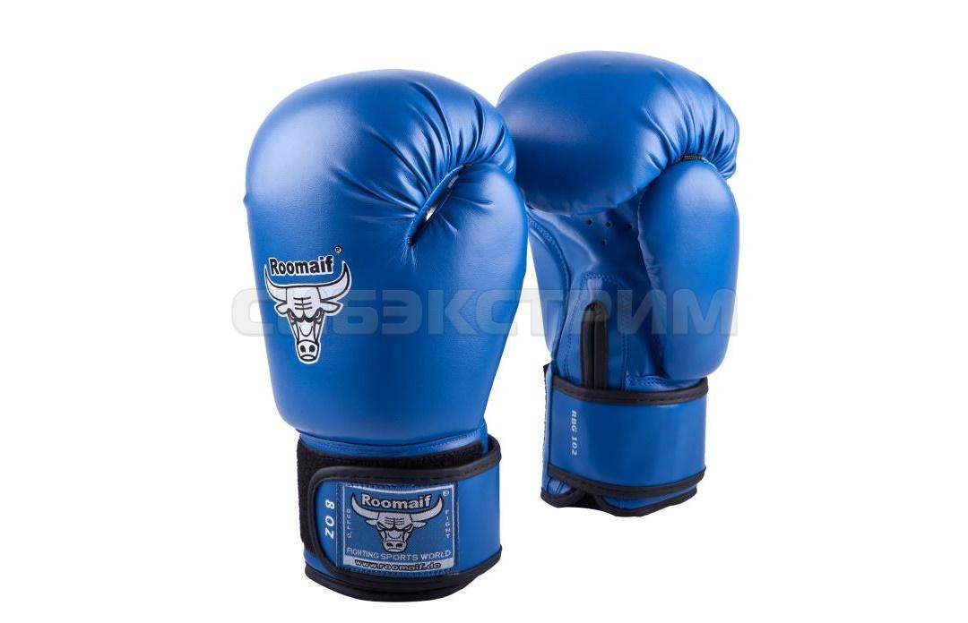 Боксерские перчатки RBG-102 Кожа Blue