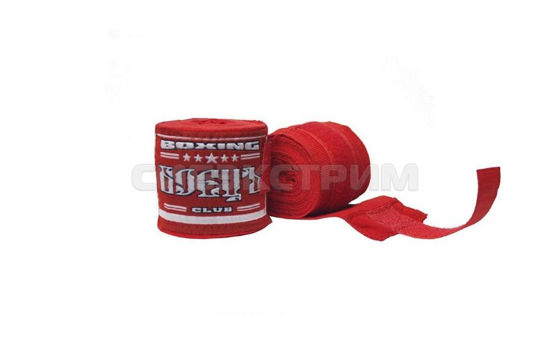Бинт боксерский Альфа Каприз BME-42 красный