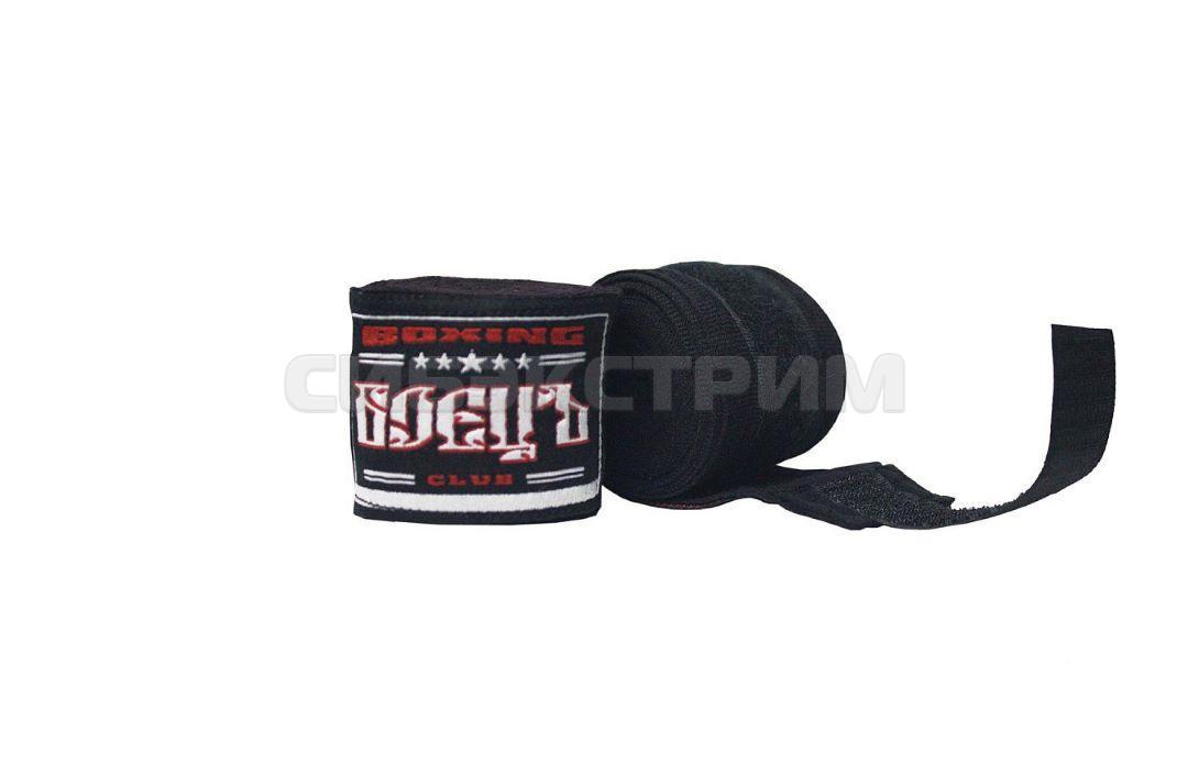 Бинт боксерский Альфа Каприз BME-42 черный