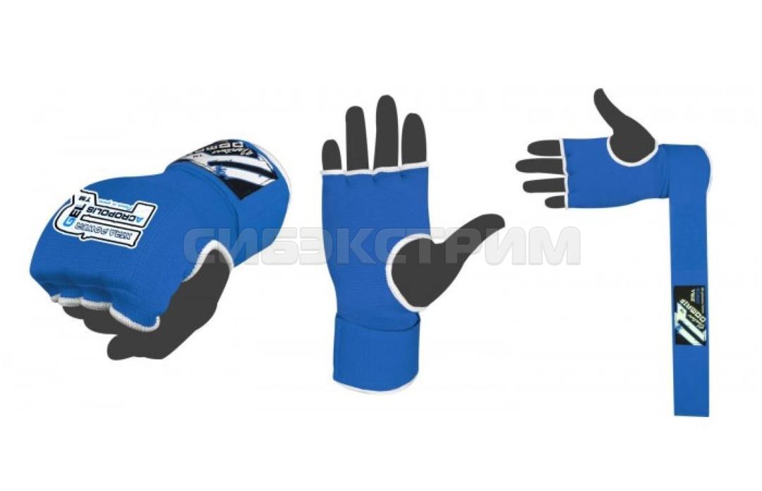 Бинты боксерские гелевые Альфа Каприз REP-231 Blue