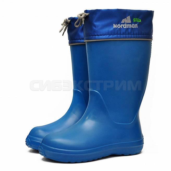 Сапоги женские Nordman Silla 629156-02 (-45С) ЭВА, синий