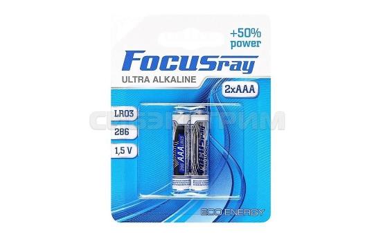 Батарейка ААА FOCUSray LR03/BL2 ULTRA ALKALINE 2шт.