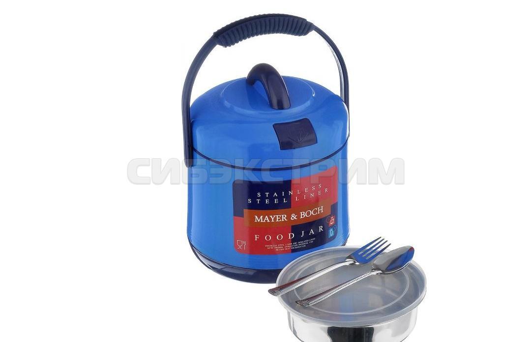 Термос Mayer&Boch 905-2 пищевой, пластик, 1,9л синий