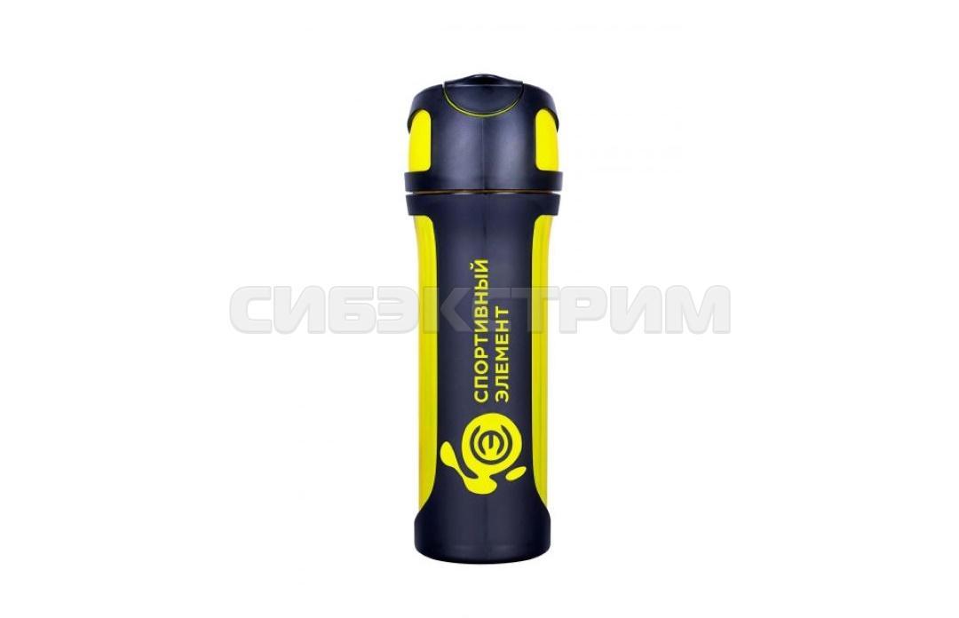 Бутылка спорт S47-550 Цитрин