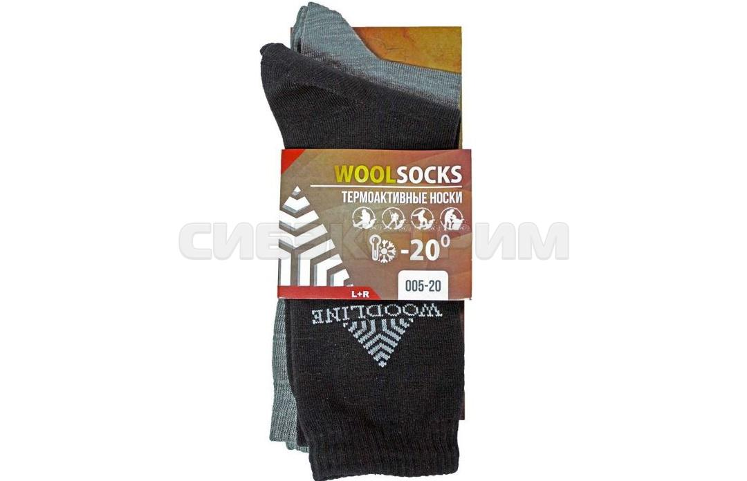Термоноски Woodline Wool комплект 2 пары до -20С