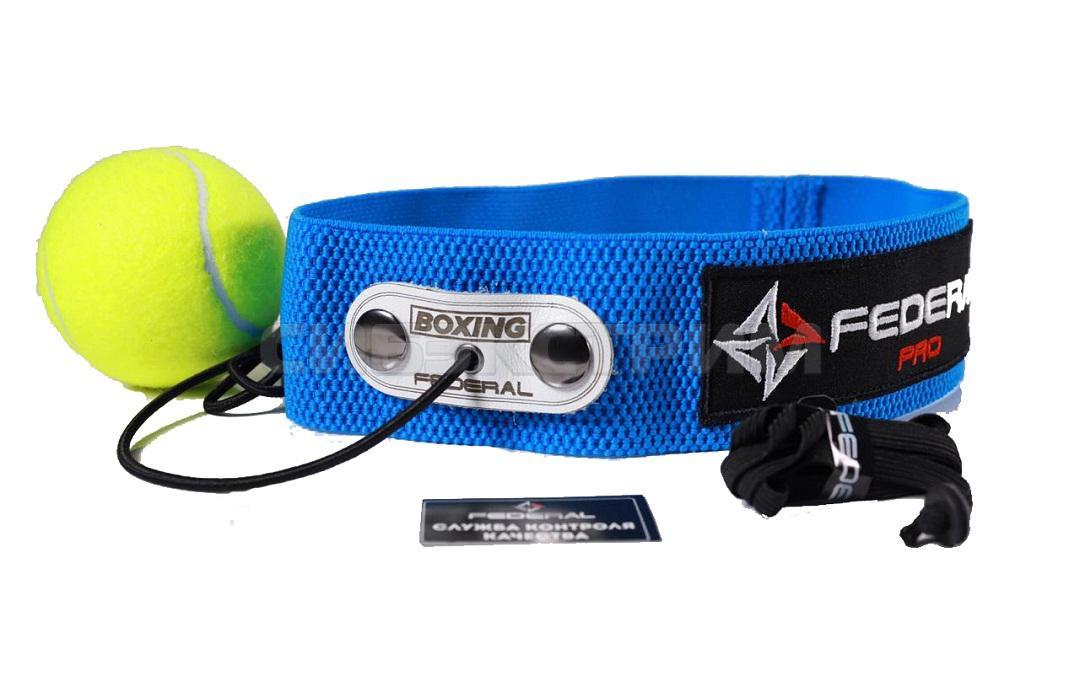Боевой мяч FederalPRO, синий