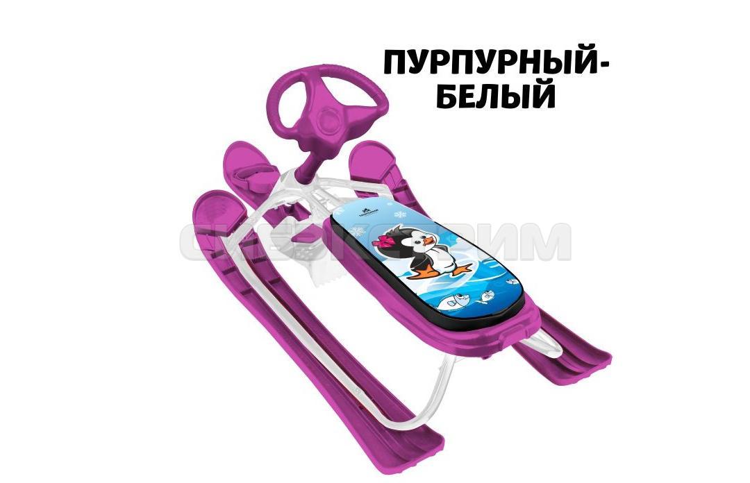 Снегокат ТЯНИ-ТОЛКАЙ Спорт 2 пурпурный-белый