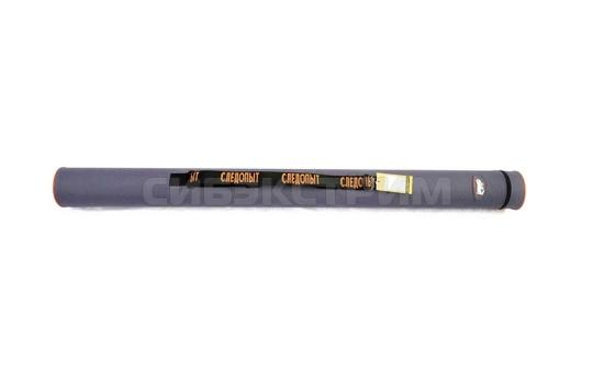 Тубус для удилищ СЛЕДОПЫТ d-110мм, L-145см, цвет серый