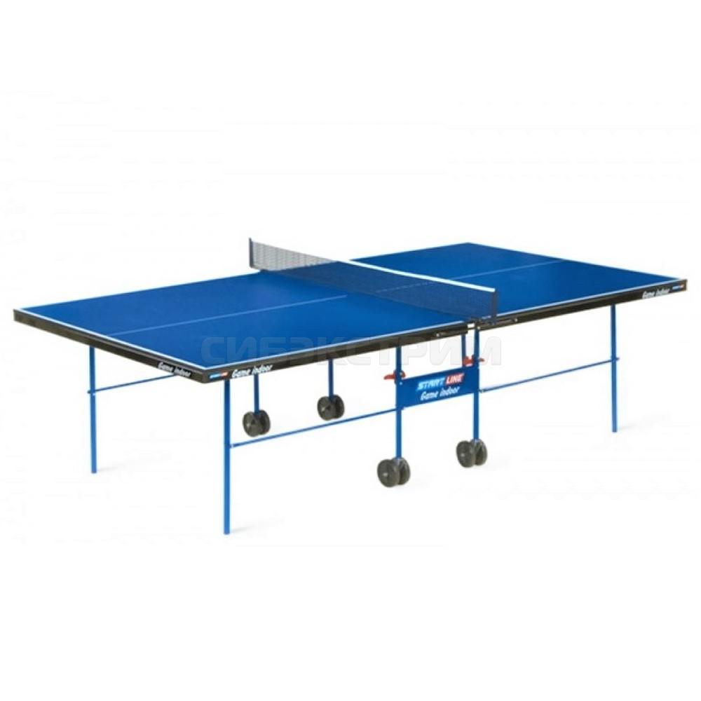 Стол теннисный Start Line Game Indoor с комплектом 2 ракетки и 3 мяча