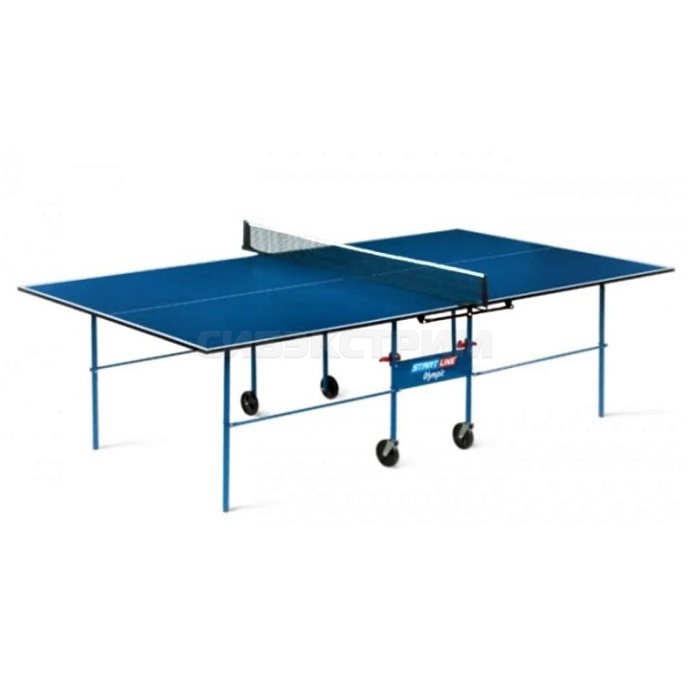 Стол теннисный Start Line Olympic с сеткой