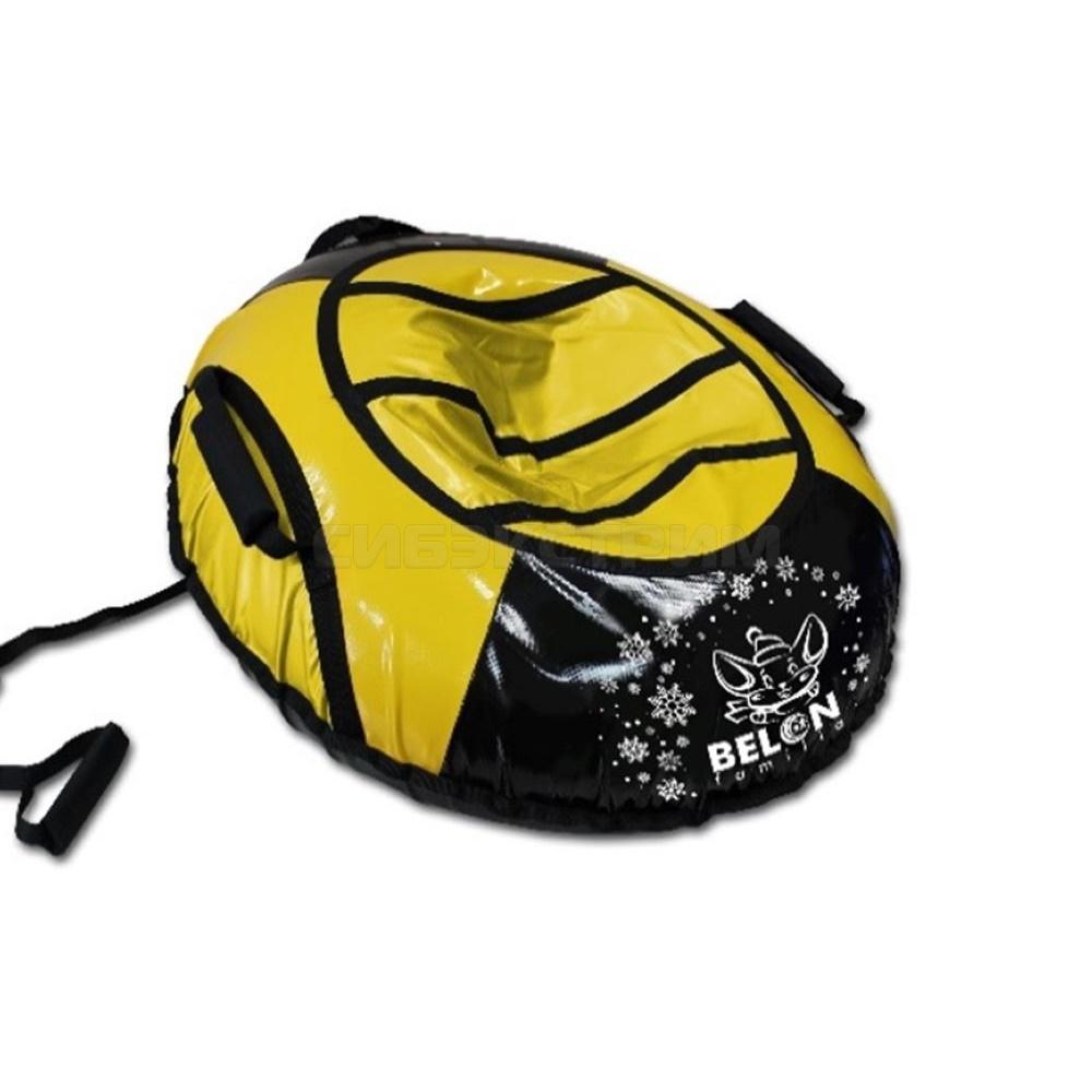 Сноутьюб BELON серия СПОРТ vip 100 см, черно-желтый