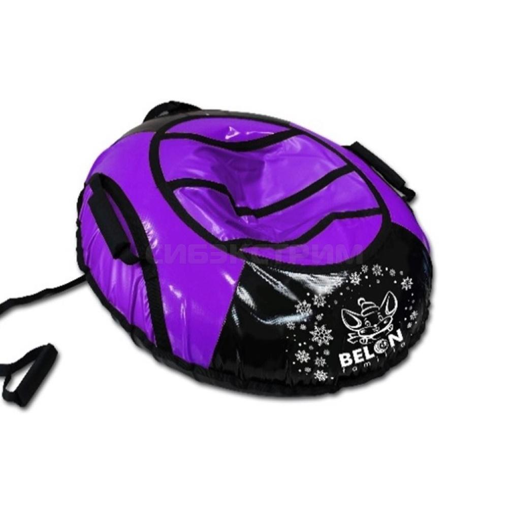 Сноутьюб BELON серия СПОРТ vip 100 см, черно-фиолетовый