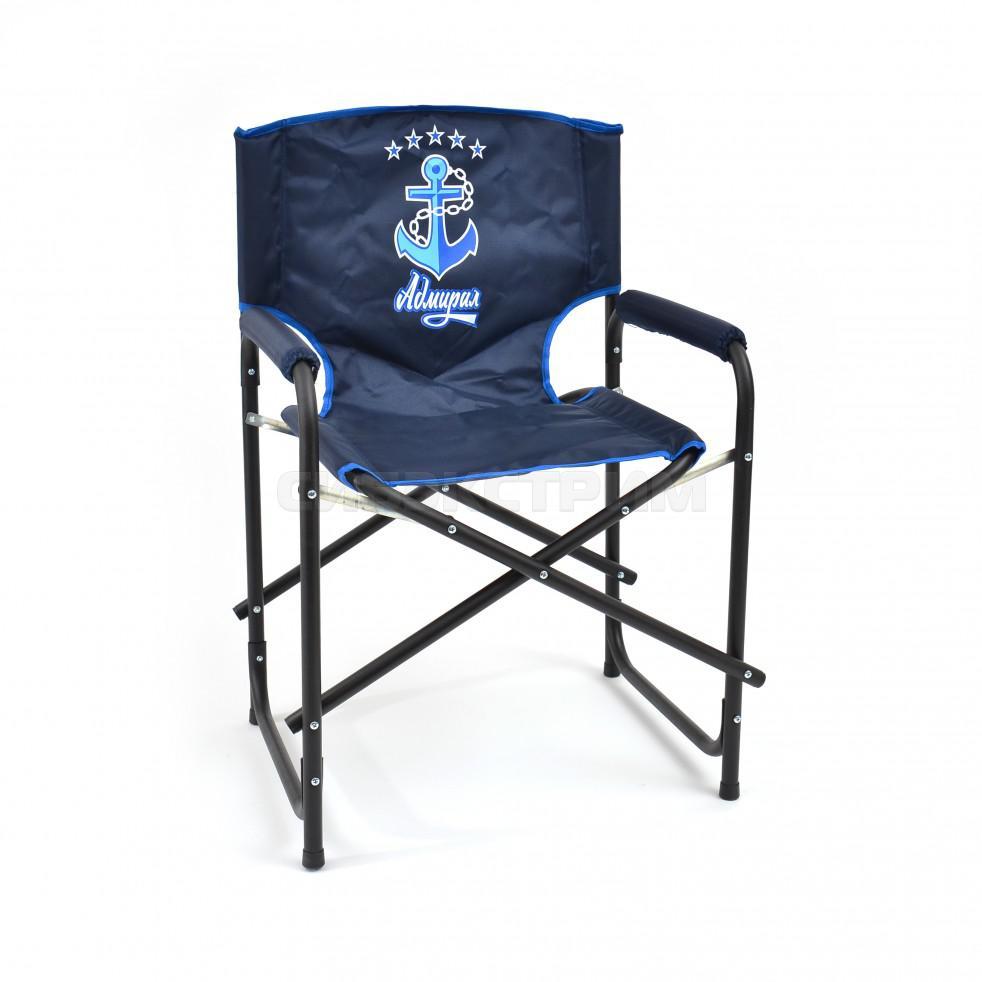 Кресло складное Адмирал сталь SKA-01