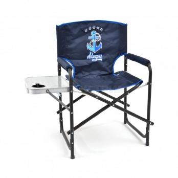 Кресло  складное Адмирал со столиком с подстаканником сталь SKA-04