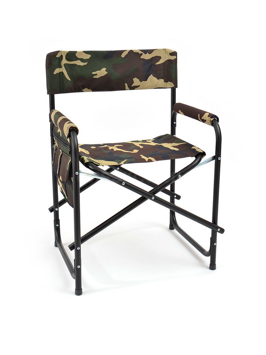Кресло КЕДР НПО складное с карманом на подлокотнике, сталь, до 120кг. SK-02
