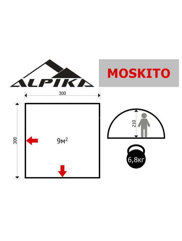 Тент-веранда Alpika Veranda Moskito