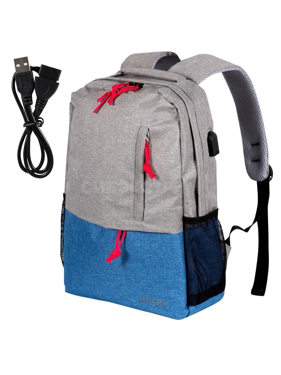 Рюкзак ECOS Городской серый/синий 15л, с USB портом
