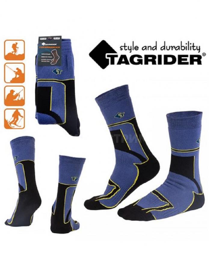 Носки термо Tagrider t-25
