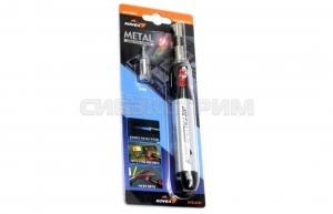 Резак газовый Kovea KTS-2101 Metal Gas Pen